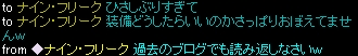 20110225Tokimori_002.jpg