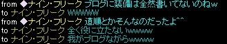 20110225Tokimori_003.jpg