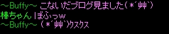 20110225Tokimori_004.jpg