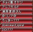 20110225Tokimori_006.jpg