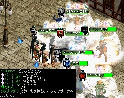 20110225Tokimori_008.jpg