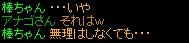 20110304jakuchou_003.jpg