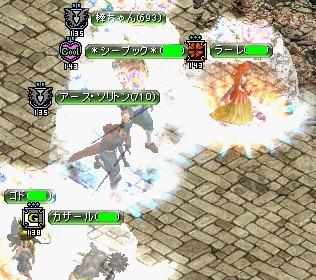 20110306Tokimori_001.jpg