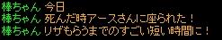 20110306Tokimori_002.jpg