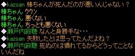 20110306Tokimori_004.jpg