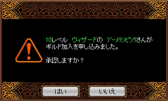 Boomerang002.jpg