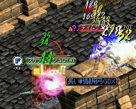 morigaishu_0001.jpg