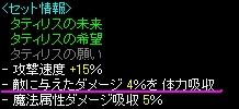 morigaishu_0002.jpg