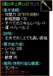 morigaishu_0003.jpg