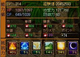 morigaishu_0004.jpg
