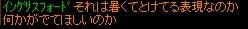 morigaishu_0009.jpg