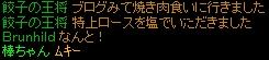 yakiniku_001.jpg
