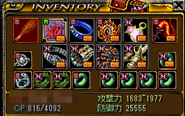 RedStone 13.12.22[03]