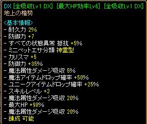 RedStone 13.12.22[02]