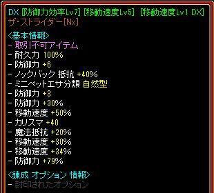 RedStone 13.12.22[05]