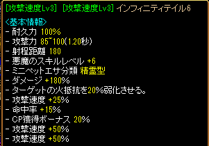RedStone 13.12.22[04]