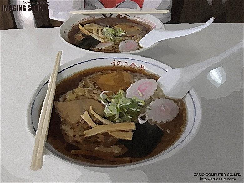 うのき2(ガッシュ)