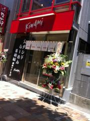 喜輪味店110622
