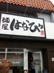 麺屋はなび111102