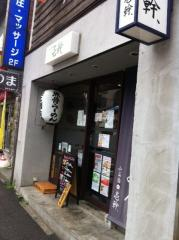 壱幹店111129