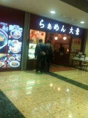 らーめん大景店111205