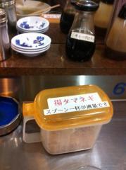 揚子江あげねぎ111218