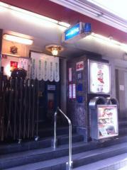 揚子江店111218