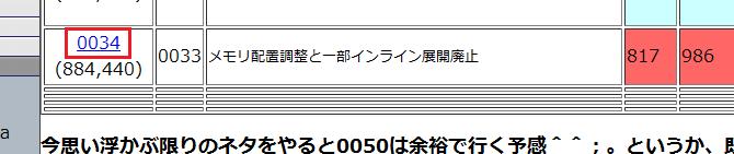 uoSnes9x 0.02y33+Ruka0034_01