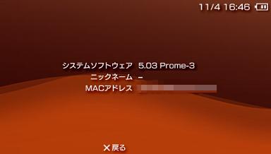 201011041647533db.png