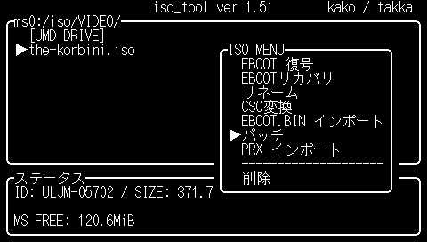 iso_tool_01.jpg