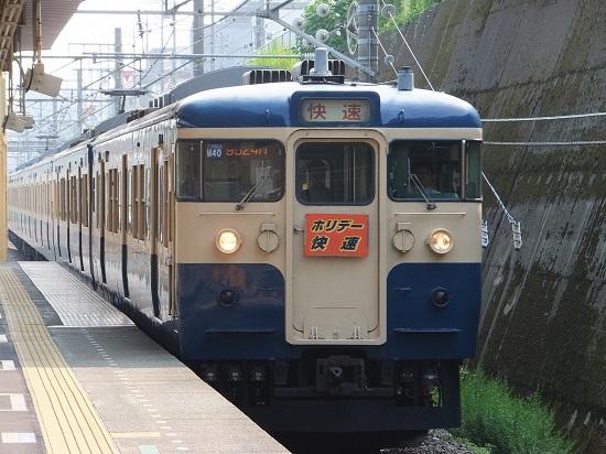 DSCF2651.jpg