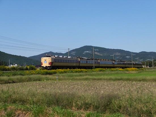DSCF4223.jpg