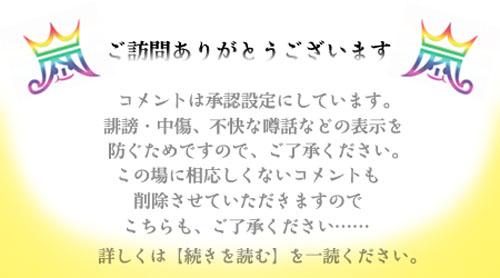 top_a_01.jpg
