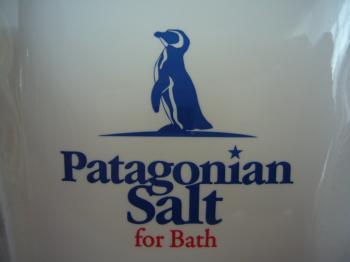 パタゴニアソルト2