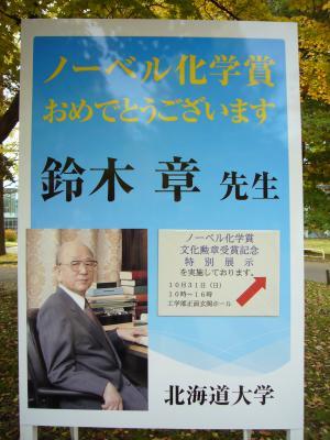 鈴木先生1