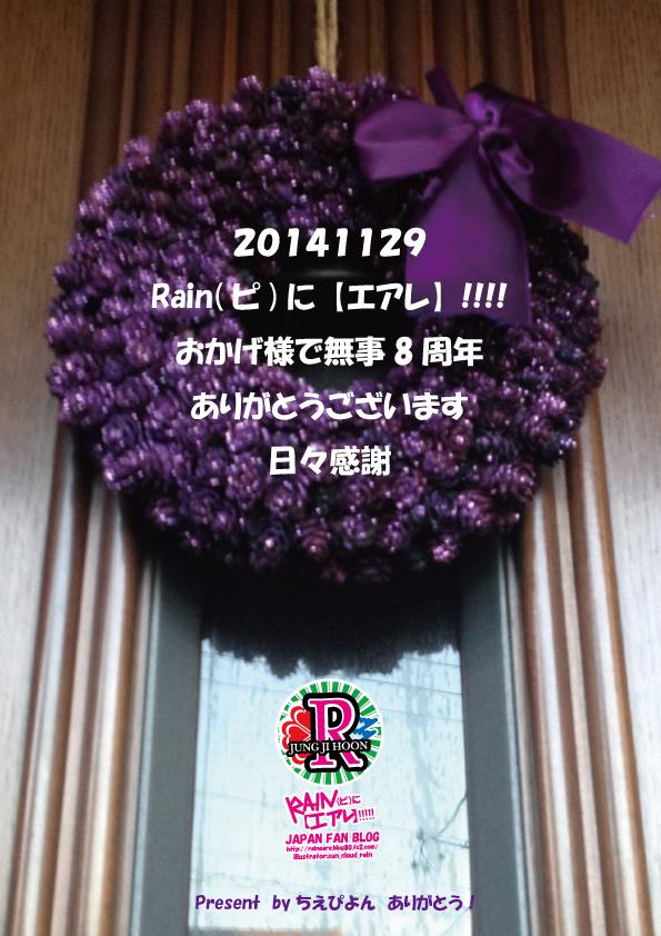 201411291.jpg