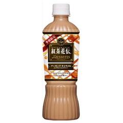 紅茶花伝 アーモンドキャラメル