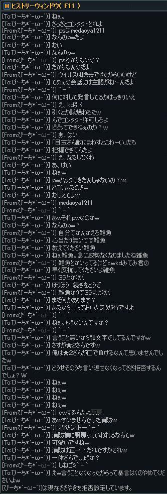 201103301923048f1.jpg