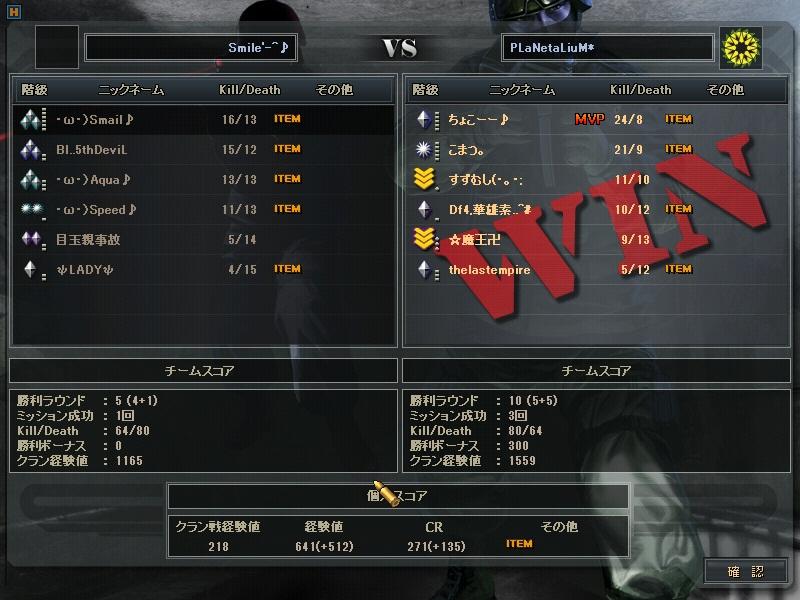 ScreenShot_49.jpg