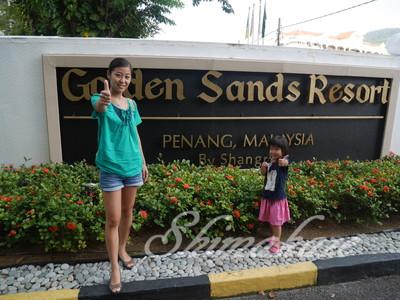 ペナン島旅行ファミリーゴールデンサンズリゾート
