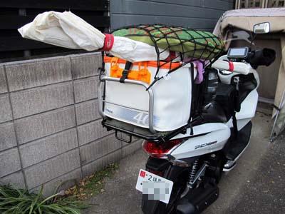 bikezenjitu01004.jpg