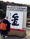 20121212-00000556-san-000-6-view.jpg