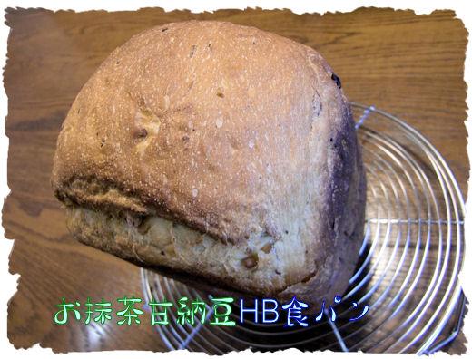 朝のパン 作りました