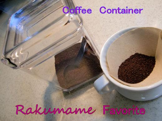 コーヒー お気に入りのコンテナー♪