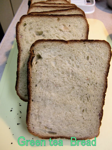 お抹茶食パン(甘納豆入り)朝のパン
