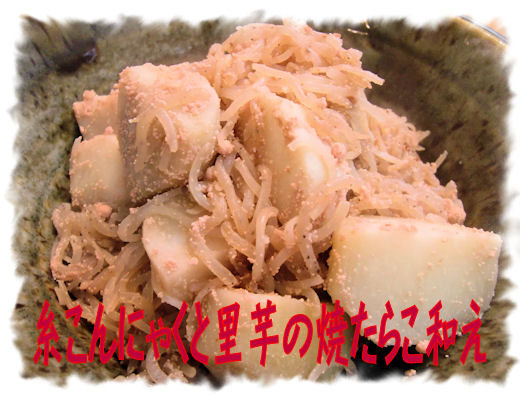 焼きたらこ和え(美味しすぎ!!)