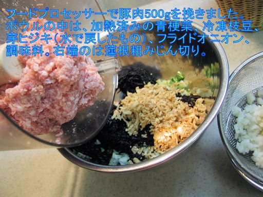 豚肉500g