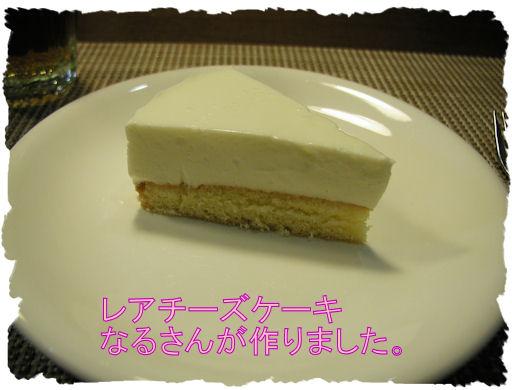 ケーキ 美味しい!!!