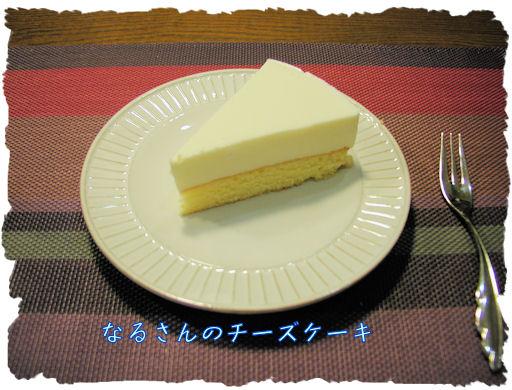 チーズケーキこれで最後