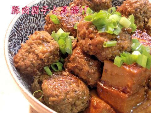 肉団子 味噌風味で美味しい!